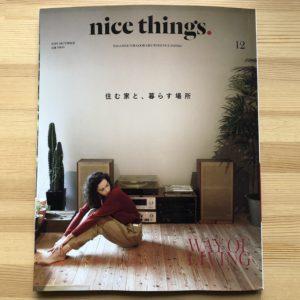 nice things.2018 DECEMBER