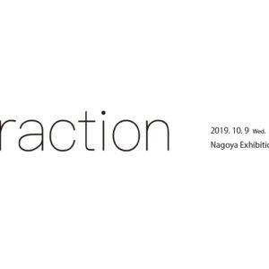 attraction -Nagoya Exhibition-#3