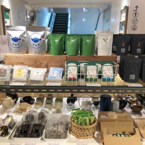 「鹿児島の食 -お茶を楽しむ-」